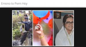 www.EmonoToPremHoy.com