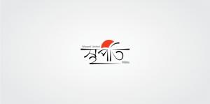 Sthapoti Ltd.